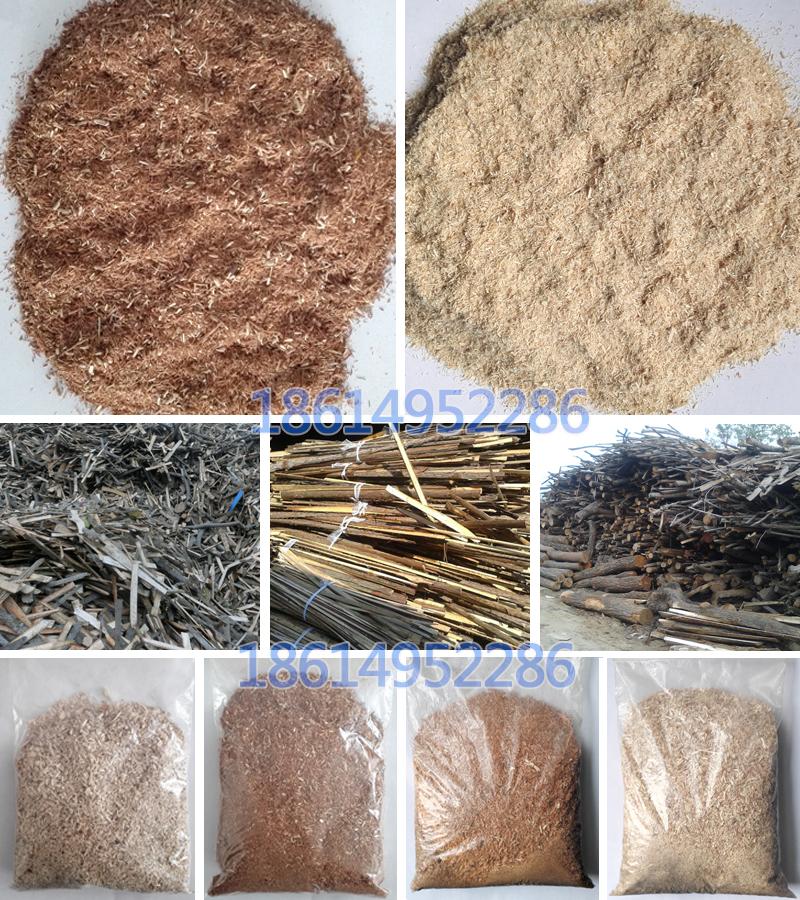 该粉碎机可以将木材,枝叉等原料一次加工成木屑,具有投资少,耗能低